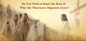 The Pharisee Mission - TPM - Part 1